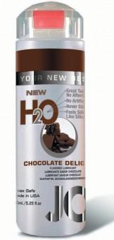 Lubrifiant Intime Chocolat H2O