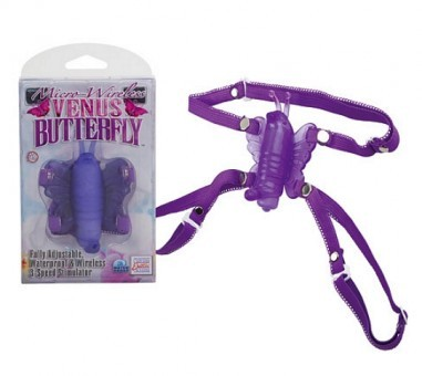 Culotte Vibrante Venus Butterfly